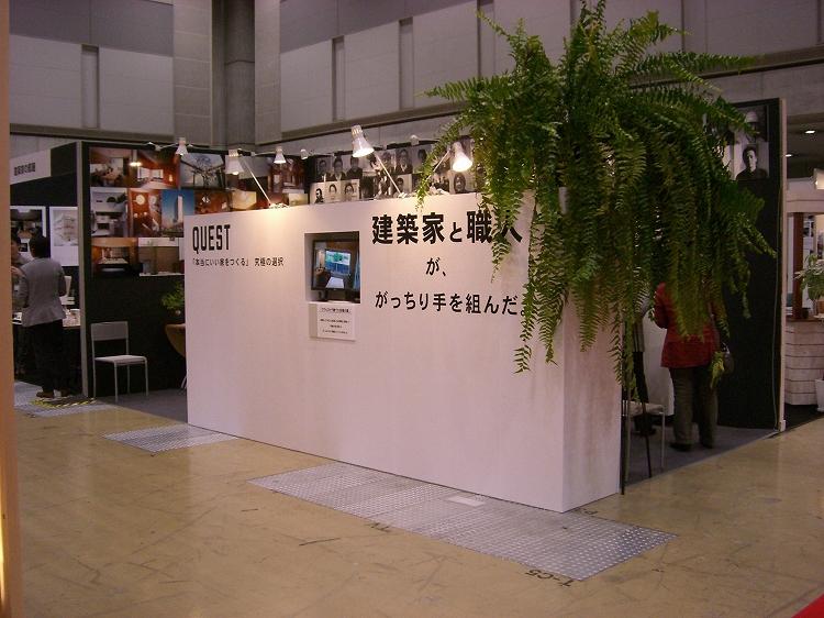 s_asahi007