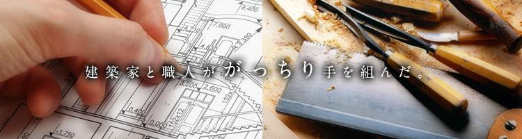 team_750x200