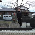 kensan187_750